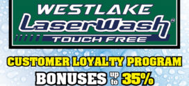 New Customer Loyalty Program at Westlake Laser Wash